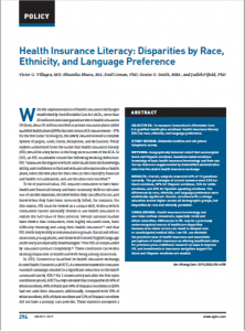 HIL-disparities-by-REL-cover-222x300