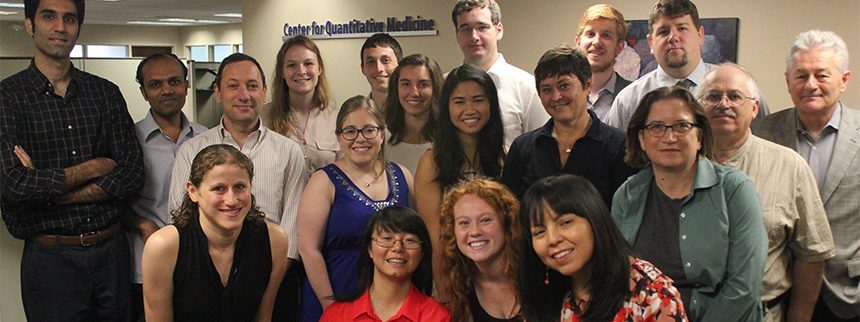 Summer Research Experience for Undergraduates 2016 team photo