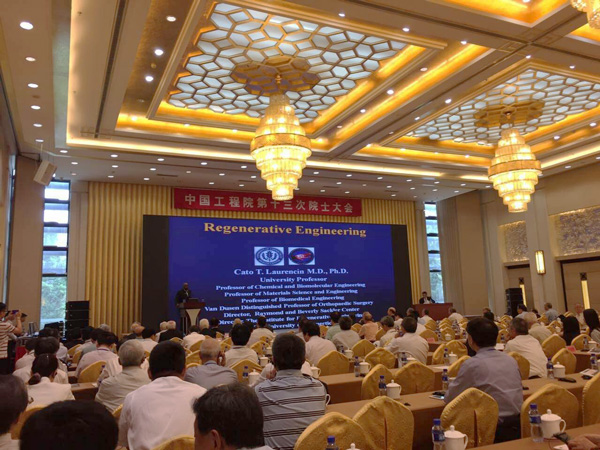 Laurencin Induction Ceremony for the Chinese Academy of Engineering
